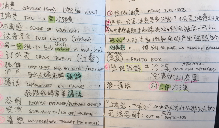 Notes from classes and reading
